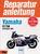 Руководство по обслуживанию ремонту мотоциклов YAMAHA FZ 750  85- 94